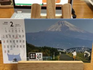 ファンならみんな知っている、世界遺産の富士山×人間遺産の短パン社長カレンダーです。
